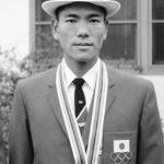 1964年東京オリンピック男子マラソン銅メダリスト円谷幸吉氏の遺書。